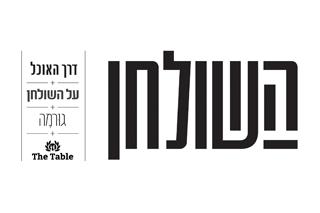 logo hasholhan