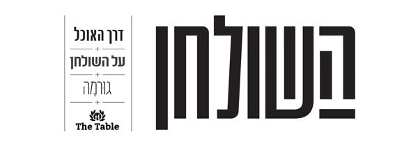 logo 600x132